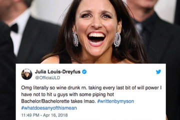 12 Celebrity Tweets You Missed This Week