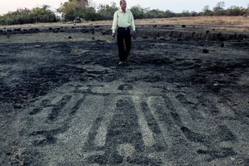 Ancient Rock Art in the Plains of India