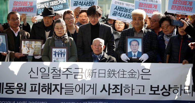 South Korea's Top Court Rules Japanese Company Must Pay Wartime Compensation